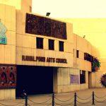 Notable literary figures honoured during Aik Sham Teen Mehman ceremony