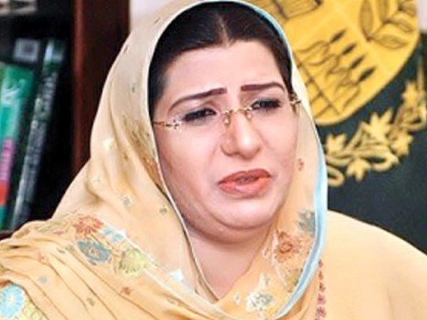 Firdous condemns attack on Pak Army officers in North