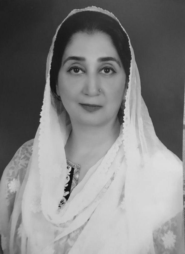 Naureen Ibrahim Khan