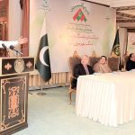 Second phase of registration for Naya Pakistan Housing Programme begins