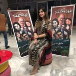 Event held in connection with comedy serial 'Doodh Ka Dhulla'