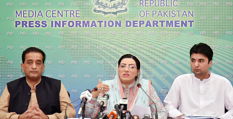 Govt vows to recover amount recklessly spent by past rulers