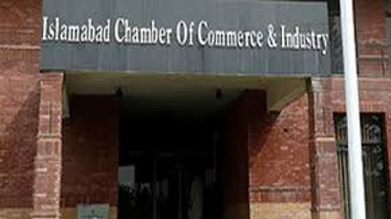 Traders urge govt to ensure business-friendly environment