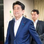 Japan's ruling bloc secures upper house majority