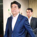 Japan's ruling bloc secures upper house majority