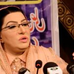 PM's US visit to help promote soft image of country: Firdous