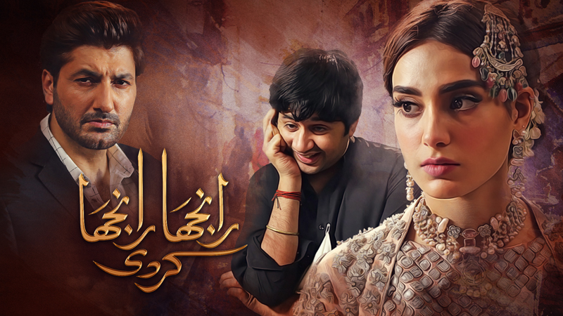 Ranjha Ranjha Kardi' Iqra Aziz best drama serial.