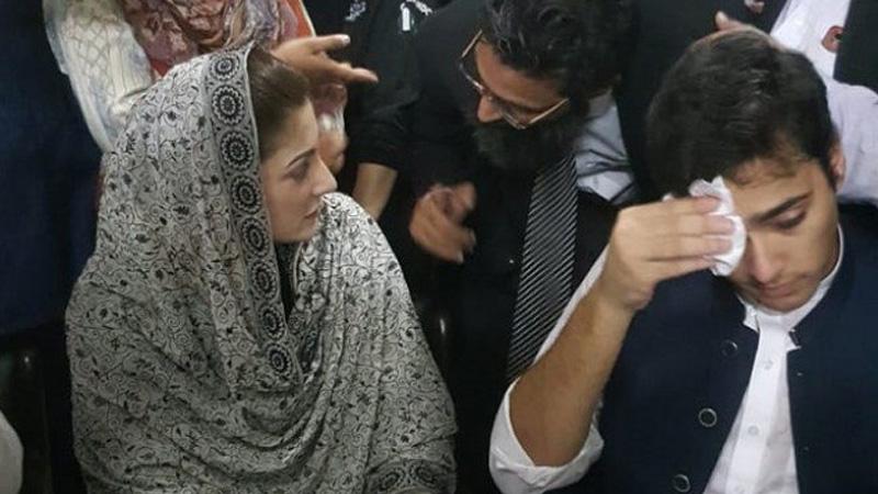 NAB presents Maryam Nawaz before court in Chaudhry Sugar Mills Case