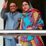 Court declines Zardari, Faryal plea for A-class facilities in jail