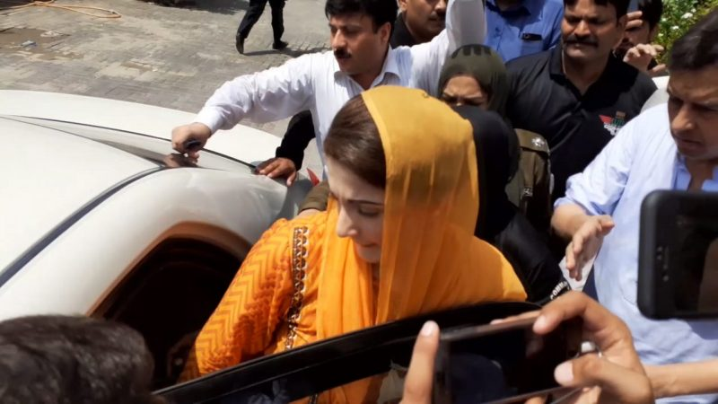 Maryam Nawaz's remand extended in Chaudhry Sugar Mills case by 14 days