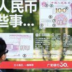 Bankers hawk hedging as trade war hits China's yuan