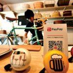 In high-tech Japan, cash is king