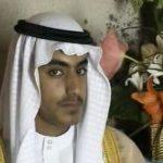 Pentagon chief confirms death of Qaeda's Hamza bin Laden