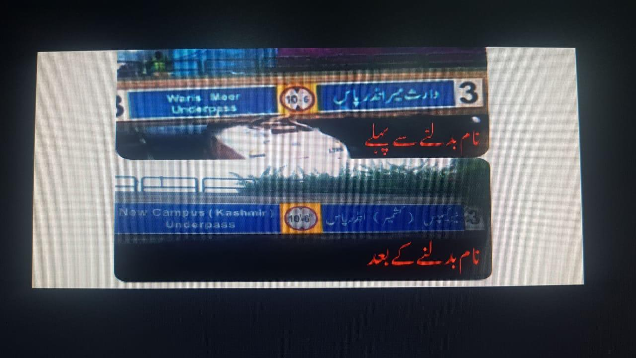 Renaming of Waris Mir Underpass condemned an act of hatred