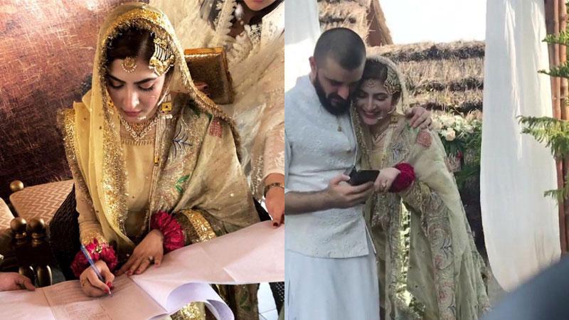 Hamza Ali Abbasi marries artist and actress Naimal Khawar