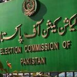 ECP dismisses plea to remove Maryam Nawaz as PML-N VP