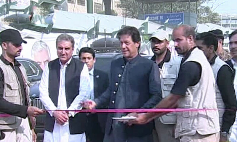 PM Imran inaugurates Torkham border crossing