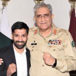 COAS meets Pakistan star pugilist Waseem