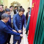 Chinese prefab factory joins PM's Naya Pakistan project