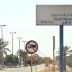 France: 'not very credible' that Houthis attacked Saudi oil plants