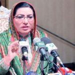 PM to shake world conscience at UNGA over IHK situation: Firdous