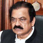 Court rejects Rana Sanaullah's bail plea