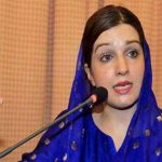 Mishal Malik deplores world silence on India's illegal occupation, atrocities in Kashmir