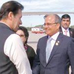 PM arrives in New York to attend UNGA session