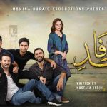 Multi-starrer drama serial 'Ehd-e-Wafa' to air from today