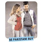 Pakistani! Jeans