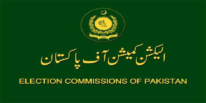 IHC gives govt, opp 10 days to finalise ECP appointments