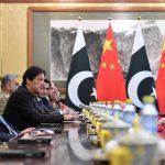 """FATF puts Pakistan on """"Grey List"""" till February 2020"""