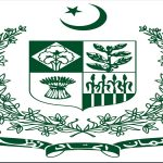 Pakistan strongly condemns bomb blasts in Afghanistan mosque