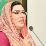 PM directs ministries to bring down prices of wheat, sugar: Dr Firdous