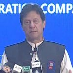 PM Imran inaugurates 1,320 megawatt China Hub power plant
