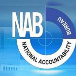 NAB constitutes six member special committee to remove business community's reservations