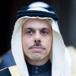 Saudi FM, US special envoy to Iran discuss nuclear talks