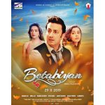 Yesteryears star Babar Ali to make a comeback with 'Betabiyan'