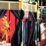 Gold, silk, lacquer: the kit and garb of Japan's imperial ceremony
