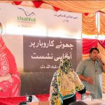 Khushhali Microfinance Bank celebrates Rural Women's Day