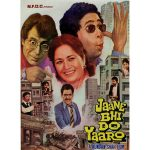 Didn't find 'Jaane Bhi Do Yaaro' funny while shooting it: Naseeruddin Shah