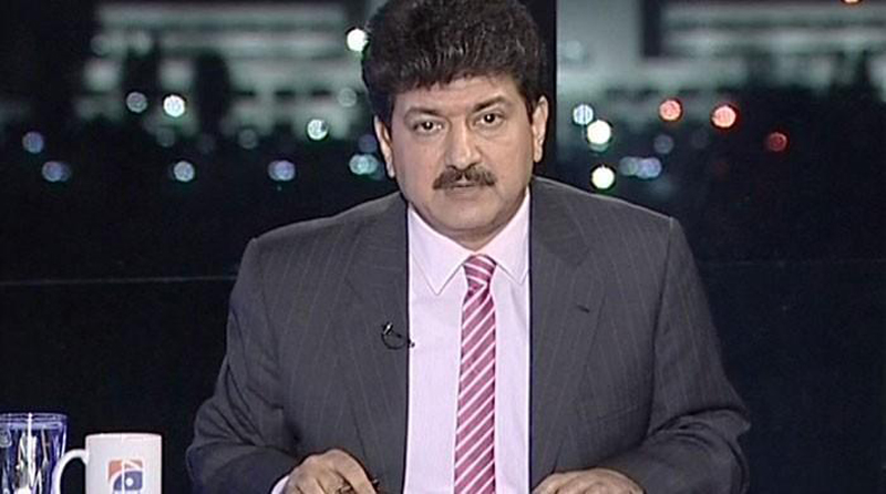 Communique of Hamid Mir apology issued
