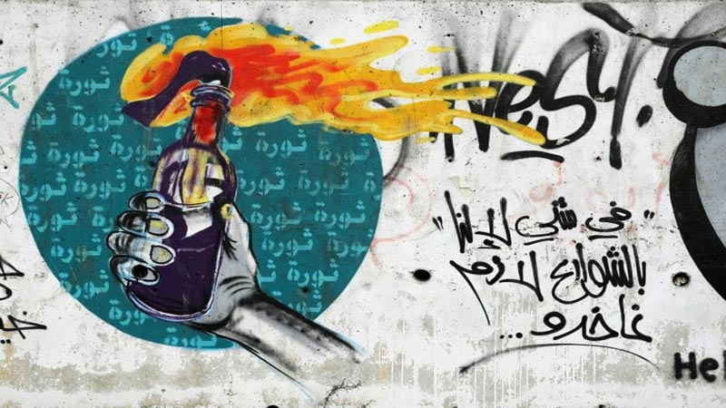 Protest graffiti fills Beirut's posh downtown
