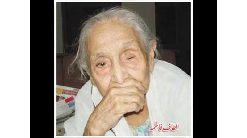 Remembering Shamoo Khala (Altaf Fatima)