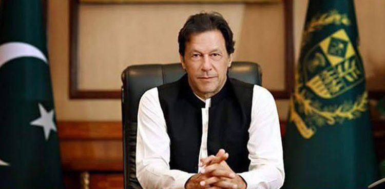 PM Imran Khan to visit Bahrain tomorrow: FO