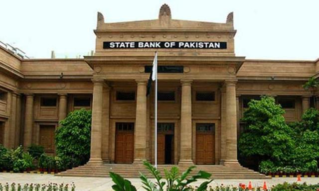SBP second quarterly report sees economy growing