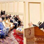 PM Imran launches 'Digital Pakistan' campaign
