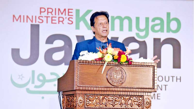 Govt to promote SMEs through loans, ease of doing business: PM