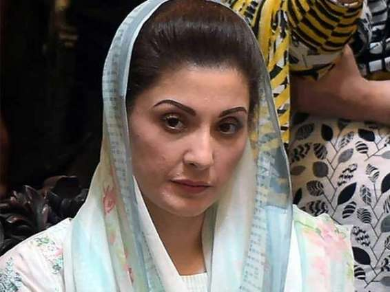 Govt to not remove Maryam Nawaz's name from ECL in any case