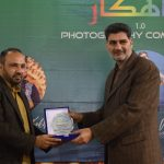 PUCIT holds photography competition, Shahkar 1.0